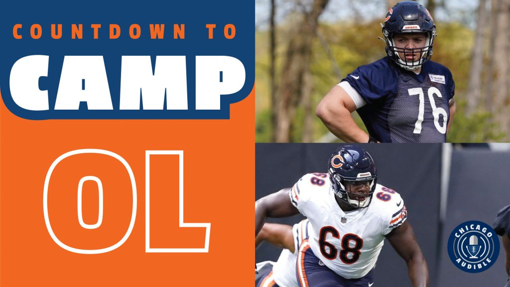 Chicago Bears Offensive Line Preview