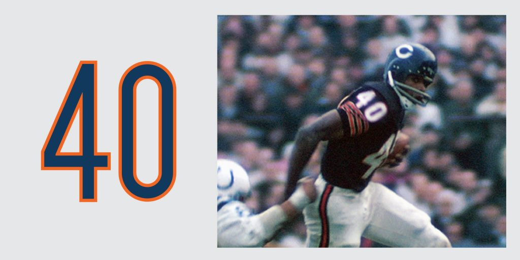 Chicago Bears Retired Jersey 40 Gale Sayers